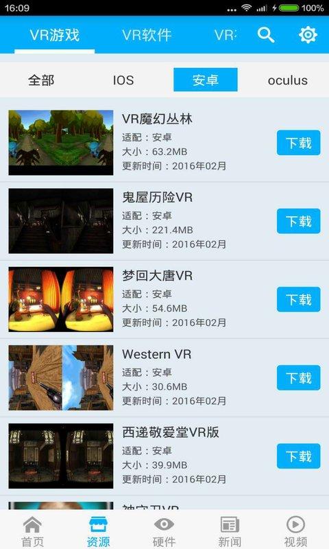 亚洲爱爱综合网