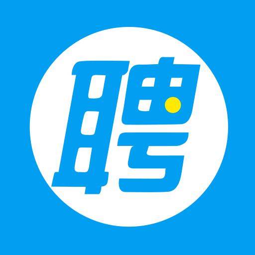 智联招聘 V7.9.19