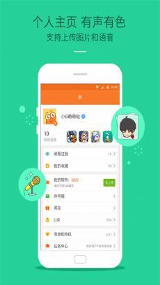 九游论坛 V4.5.0.0