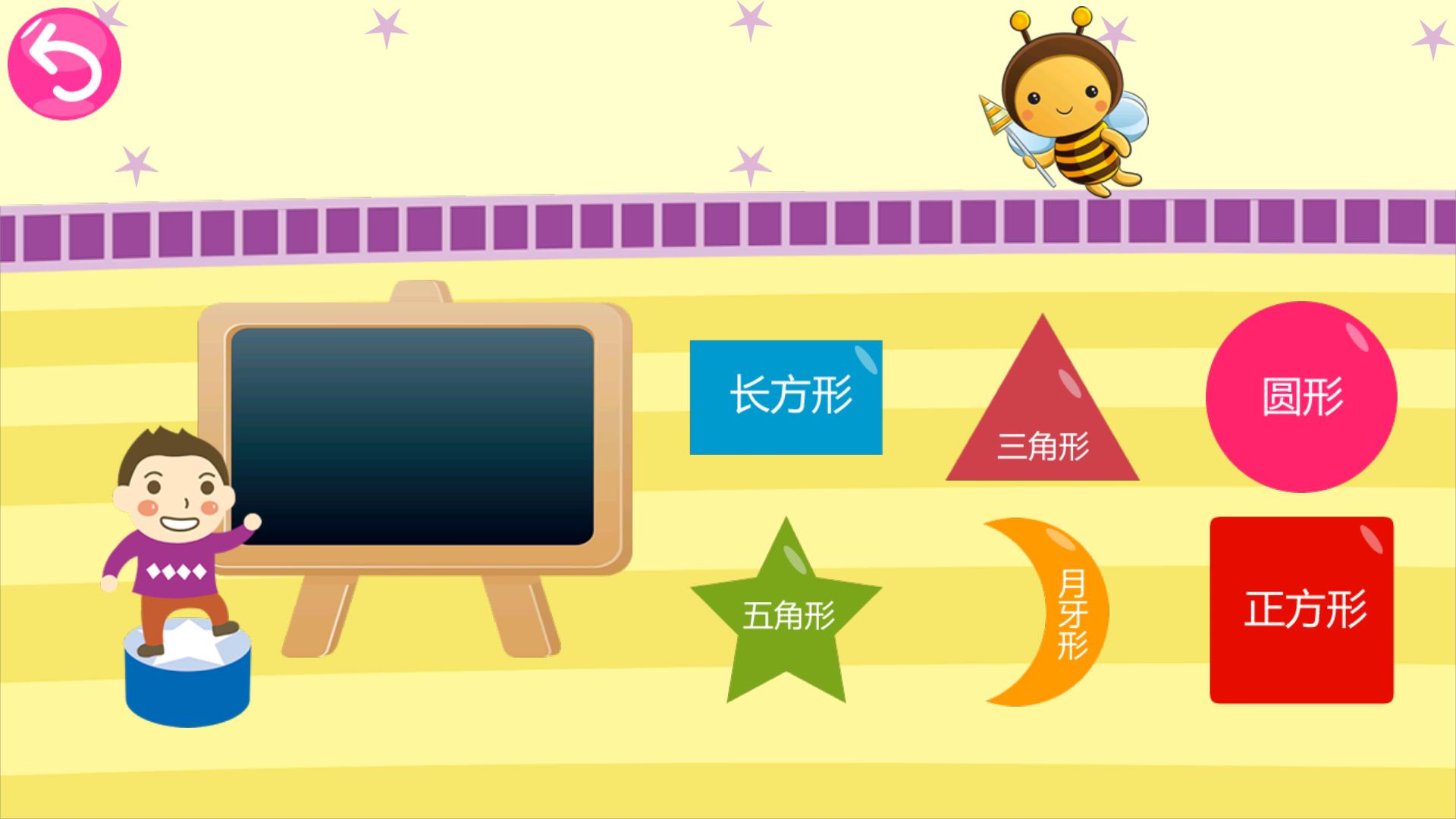 提交者:yn2010h 包名:com.qiaoshougong.
