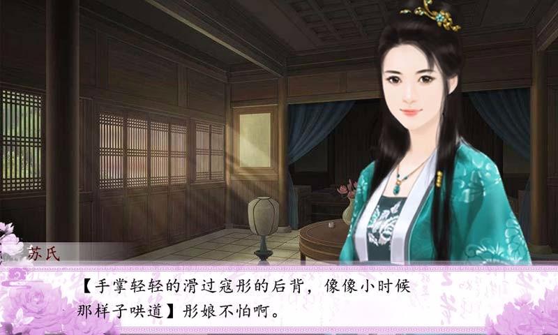 重生之医娇-橙光游戏 v1.0.0302