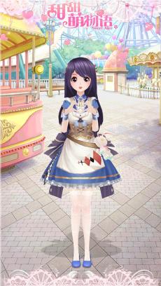 甜甜萌物语 百度版 V1.22.1
