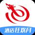 艺龙旅行 V9.72.2