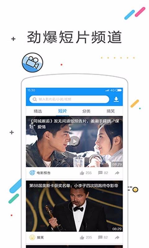 iphone6s连不上wifi