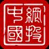 中网国投 V4.3.0