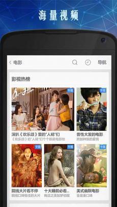 百度视频 V7.35.3