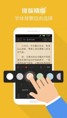搜狗阅读 V4.4.30