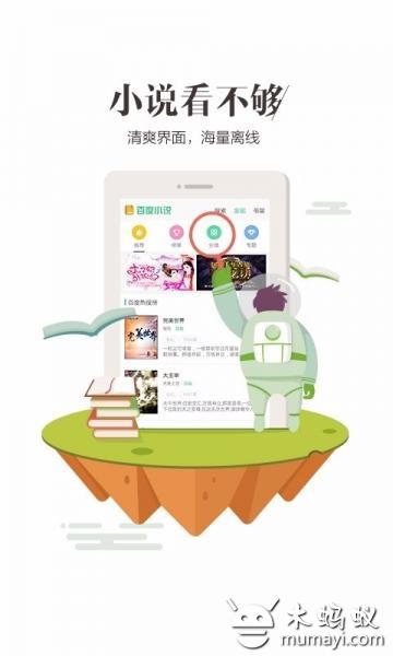 百度hao123上网导航 V7.11.3.24