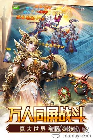 永恒纪元 九游版 V3.47.1