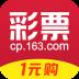 网易彩票 V4.31.1