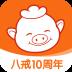 手机猪八戒 V5.1.8