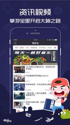 云集微店app下载官方