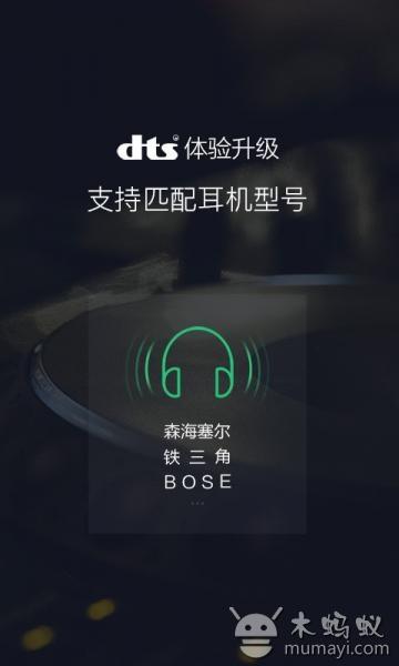 QQ音乐-截图