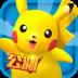 口袋妖怪3DS V1.6.0