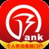 徽商银行 V3.3.5