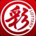 华阳彩票 V3.6.2