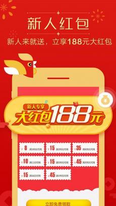 手机京东 V5.7.0