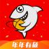 斗鱼 V2.4.5.1