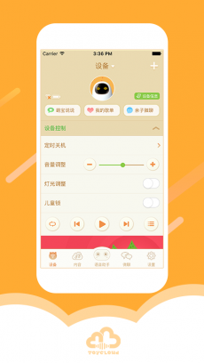 淘云互动 V2.21.12