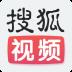 搜狐视频 V6.7.5