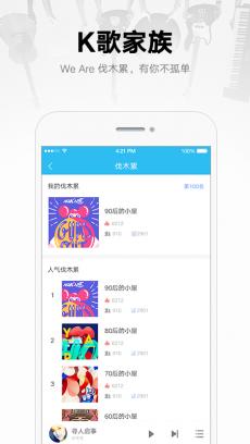 酷我音乐 V9.3.7.9