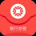 元宝365 V3.3.1