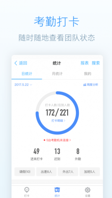 閽夐拤 V6.0.1