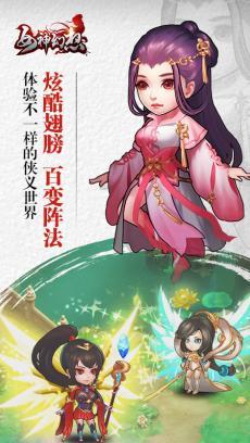 女神幻想 V2.0