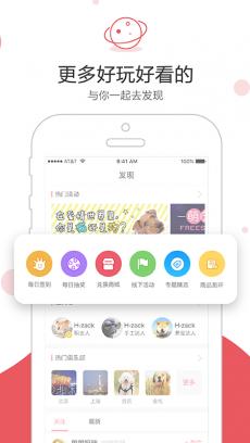 铃铛宠物 V4.2.2