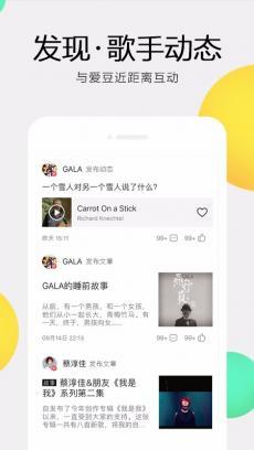 QQ音乐 V7.9.5.16