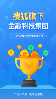 狐狸慧赚 V3.1.9