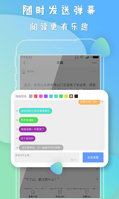 葫芦世界 V1.0.6