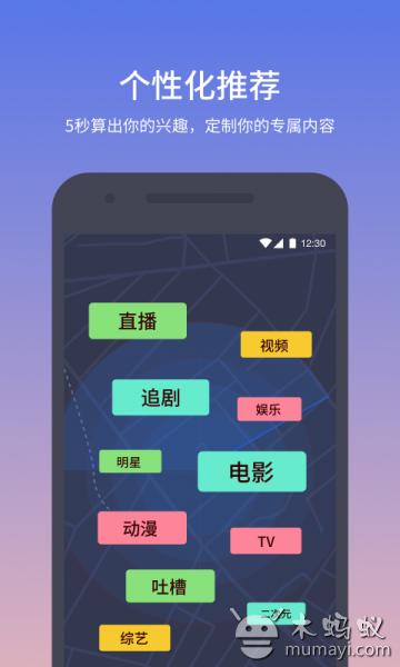 快牙 V5.8.5(CN)