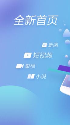 360浏览器 V9.1.0.011