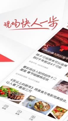 凤凰视频 V7.4.8