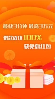 平安普惠 V5.15.0