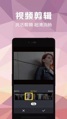 视频剪辑助手 V9.2