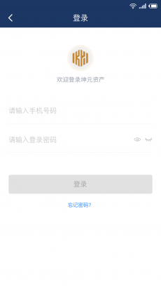 坤元资产 V2.2.7