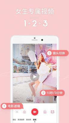 缇庝汉鐩告満 V4.6.0