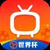 云图高清手机电视 V4.2.7k