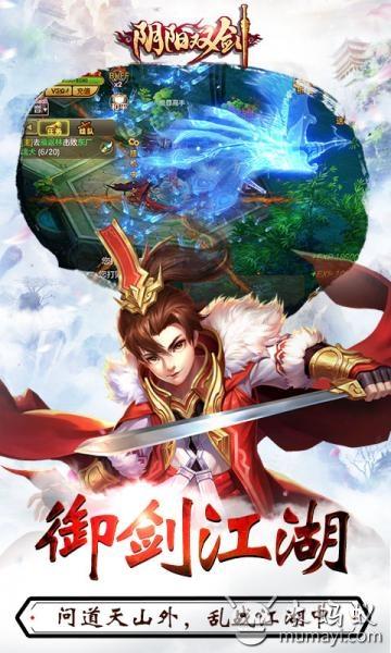 阴阳双剑 V1.5