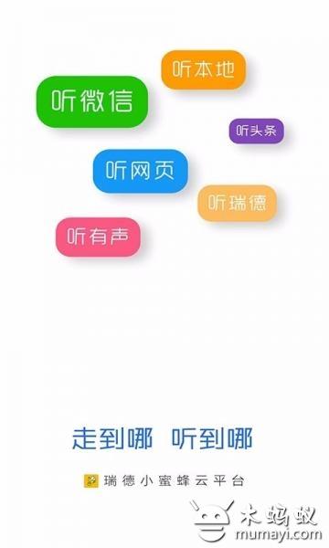 新闻期刊大全 V3.66.0