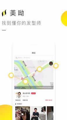 美呦 V2.0.1