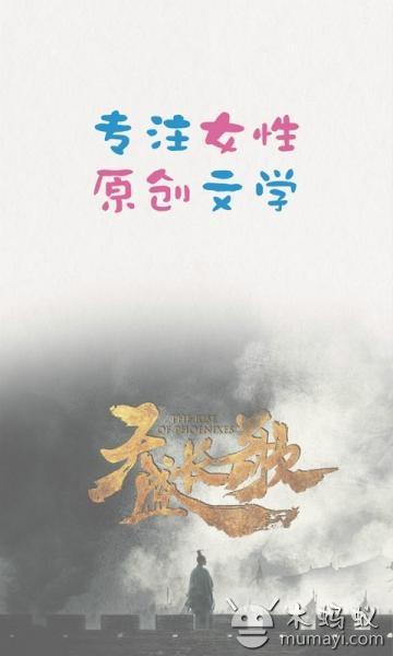 潇湘书院 V6.0