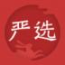网易严选 V5.3.8