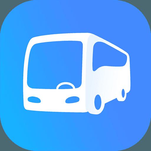 巴士管家 V4.8.0