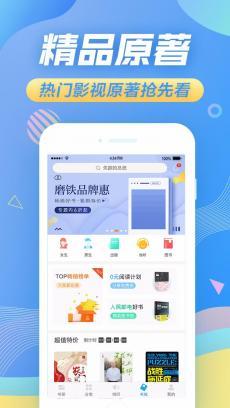 苏宁悦读 V1.7.1