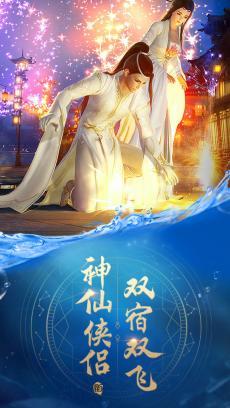 剑王朝 九游版 V2.4.5