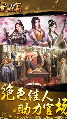 极品芝麻官 九游版 V2.3.12519
