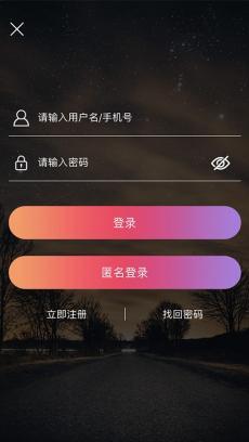 中业考研 V2.5.9